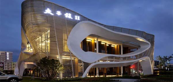 جعبه رقصان ; مرکز معاملات ملکی در تایوان(عکس+نقشه ها)