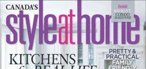 مجله تخصصی چیدمان منزل Style At Home 2014