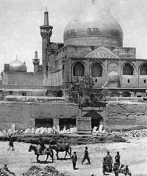 500px-GowharShad_Mosque_-unkown_date-_maybe_before_1945_
