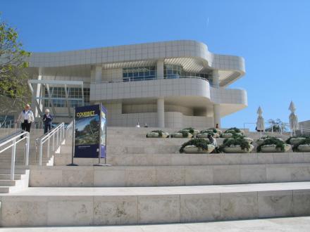 ساختمان اصلی موزه
