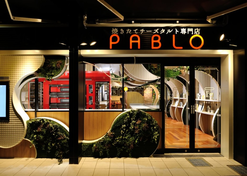 PABLO (7)
