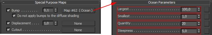 ocean-shader-parameters