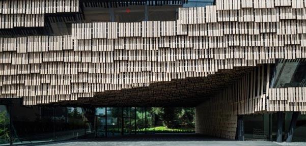 ورقه های نازک چوبی برای ساختمان دانشگاه توکیو
