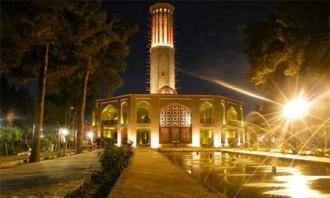 BagheDolatAbad-1