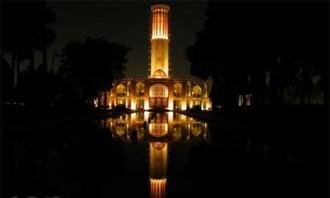 BagheDolatAbad