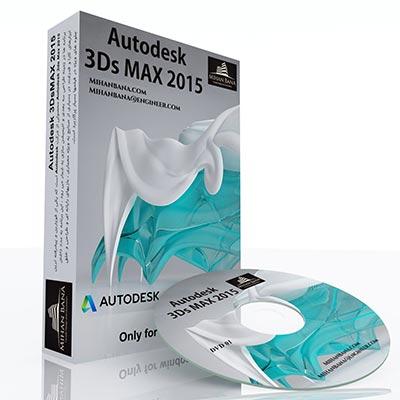 Autodesk 3DsMAX 2015