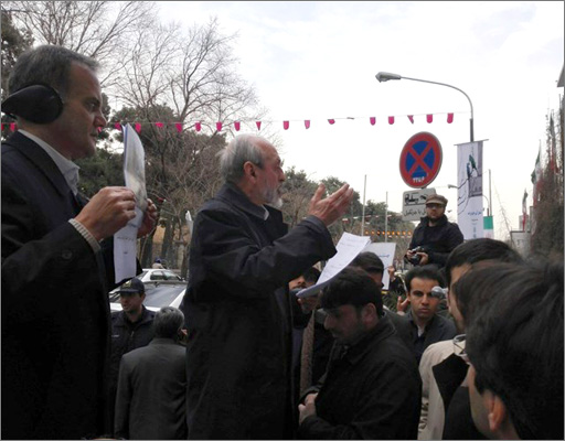 تجمع مقابل شورای شهر-05