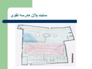 پروژه مرمت ابنیه بازسازی مدرسه تقوی گرگان