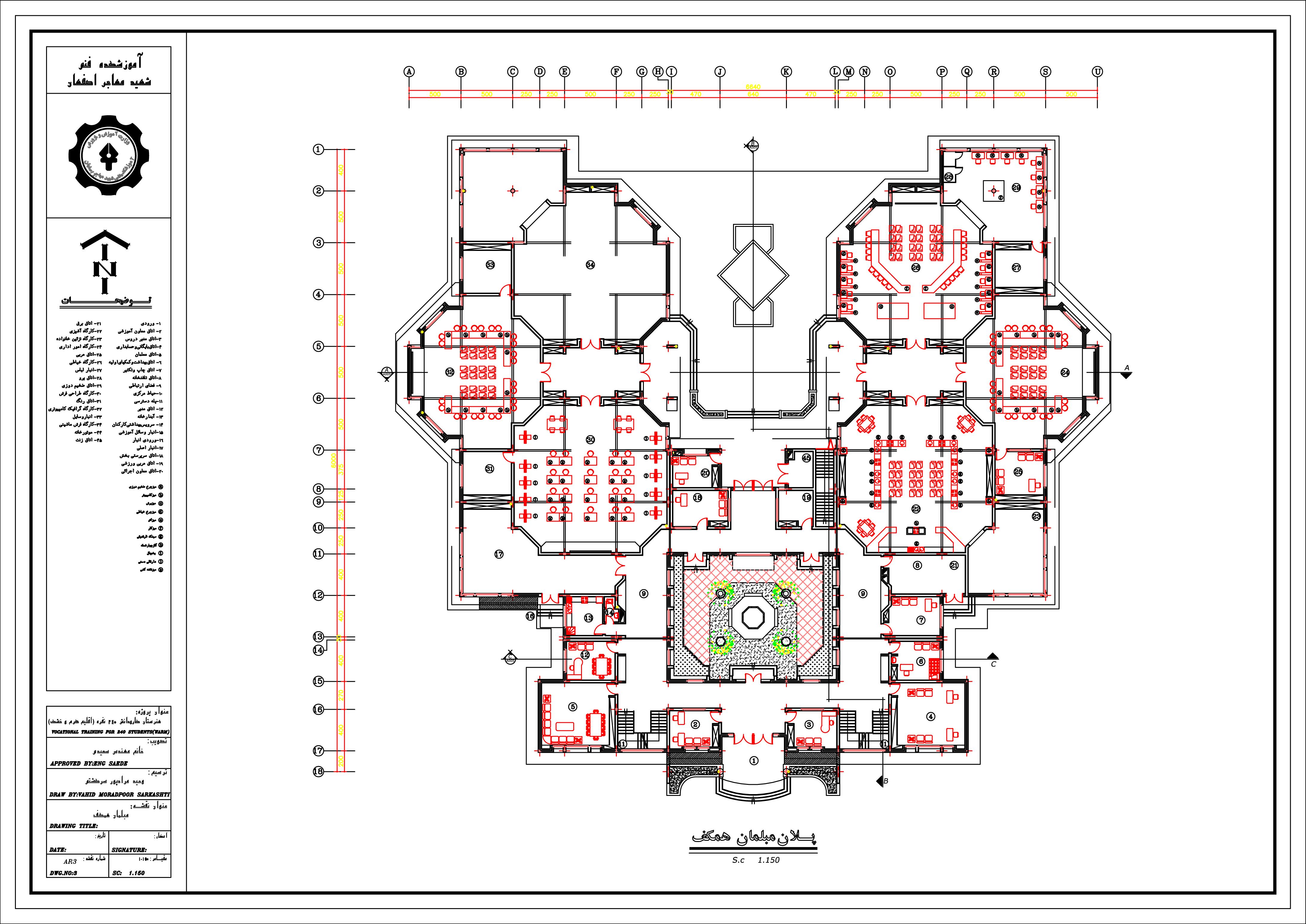 دانلود پروژه کامل طراحی فنی هتل همراه با جزئیات اجرایی