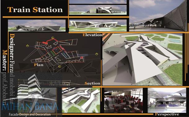 دانلود نقشه کامل ایستگاه راه آهن