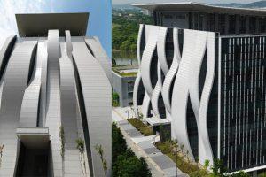 نمای زیبای کتابخانه ملی دانشگاه تایپه