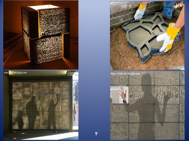مصالح ساختمانی نوین در قالب پاورپوینت