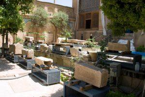 دانلود رساله کامل موزه سنگ
