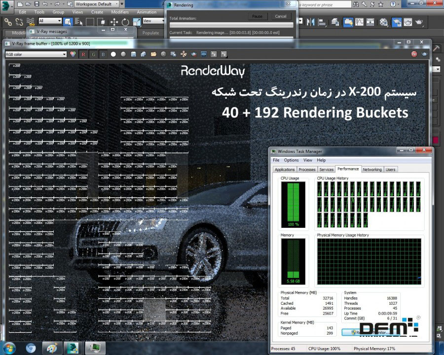 thumb337-vray-spawner-dr-rendering-net-distribute-render-backburner-05-0252a838674a7c09a3409444e23b4ab3