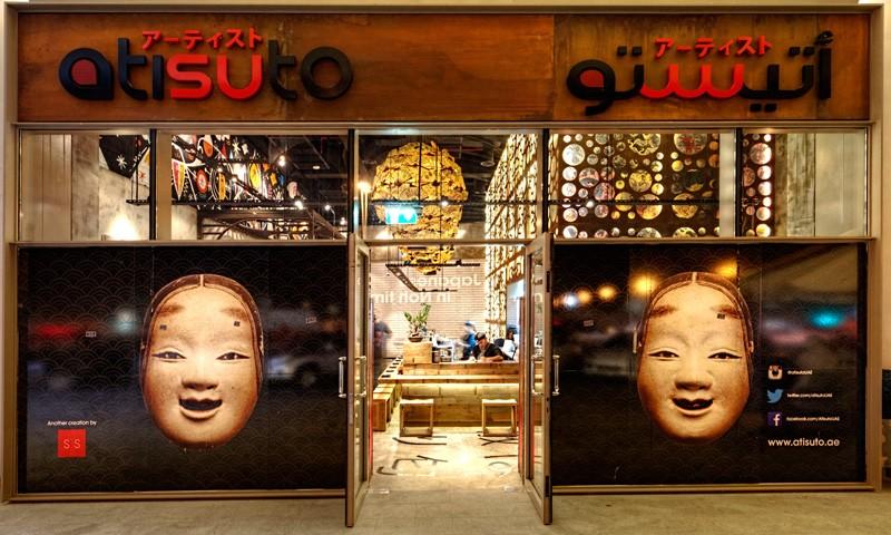 atisuto-restaurant_060415_01-800x480