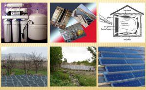 دانلود پاورپوینت معرفی انرژی خورشیدی
