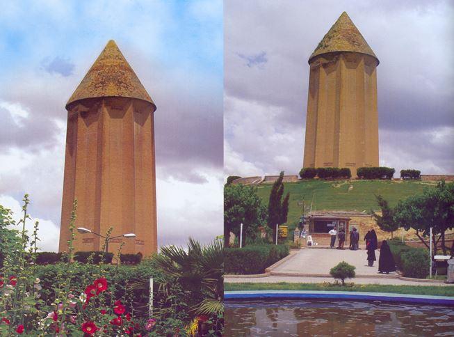 دانلود پاورپوینت رایگان معرفی برج قابوس