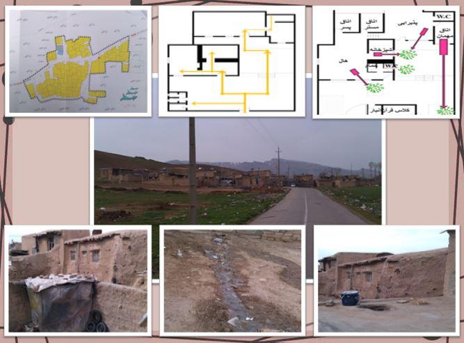 روستای قورباغستان علیا از توابع استان کرمانشاه