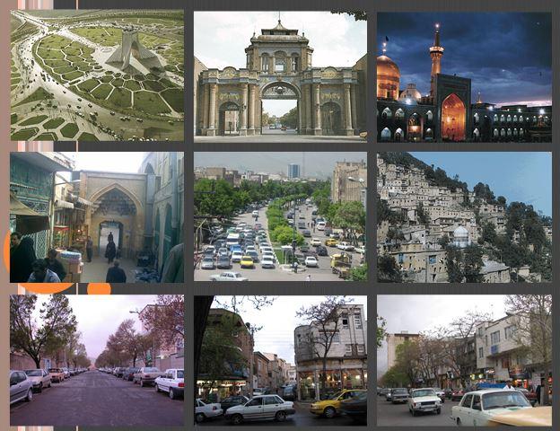 دانلود پاورپوینت شناخت فضاهای شهری