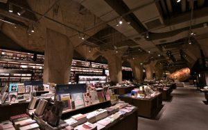 کتابفروشی فنگشو در مکان کشف شده توسط باستان شناسان!