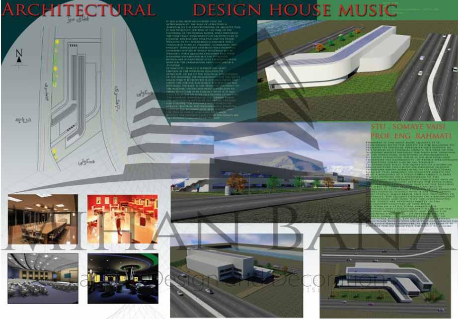 دانلود نقشه کامل خانه موسیقی همراه با رندرهای خارجی