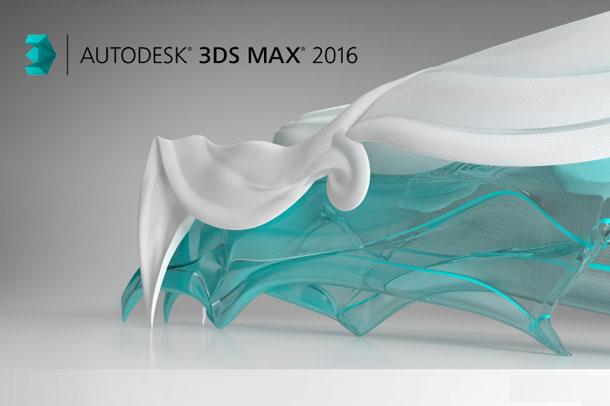 3ds max قوی تر از همیشه به بازار آمد ; ویژگی های جدید 3ds Max 2016