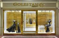 طراحی زیبای جواهر فروشی گلستان ; رتبه دوم بخش تجاری جایزه معماری ایران