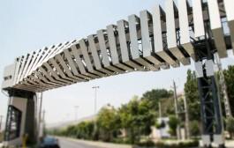 طراحی زیبای پل عابر پیاده لواسان