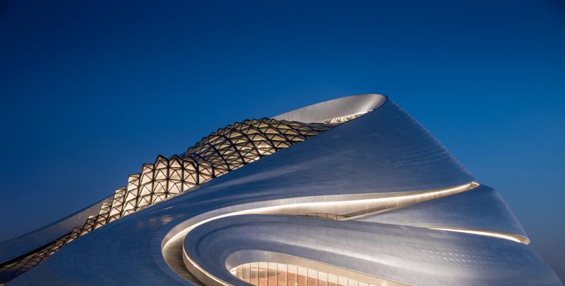 mad-architects-harbin-opera-house (15)