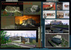 دانلود نقشه کامل مجتمع تجاری و نمایشگاه گل وگیاه همراه با رندرهای 3dsmax