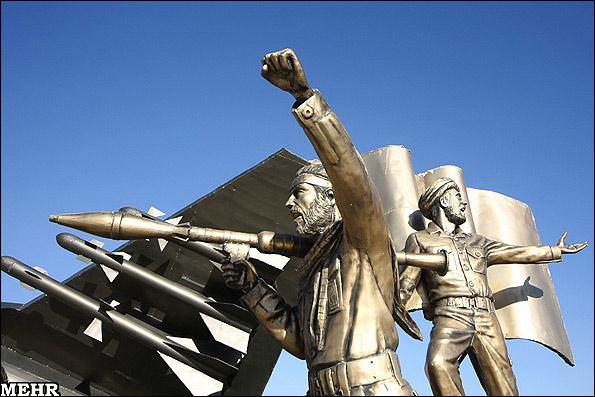 دانلود رساله کامل موزه دفاع مقدس