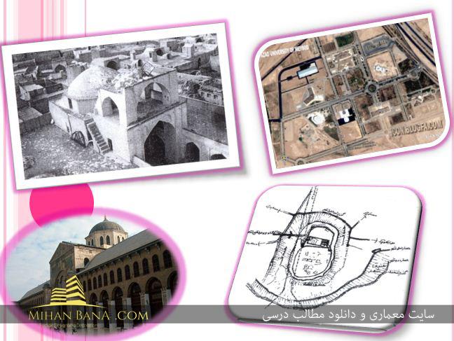 شهرسازی در دورهی اسلامی