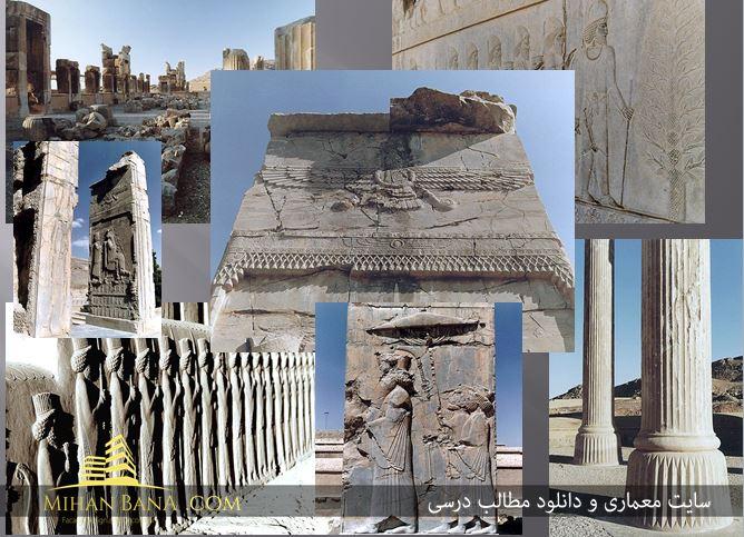 دانلود پاور پوینت معرفی بنای تخت جمشید