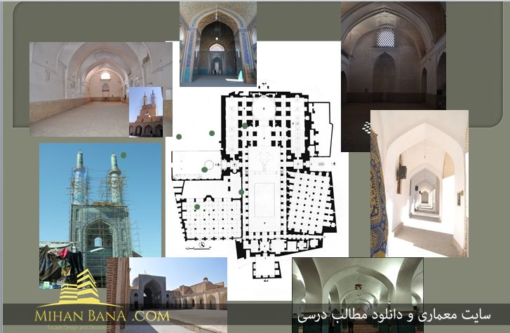 دانلود پاورپوینت کامل معرفی مسجد جامع یزد
