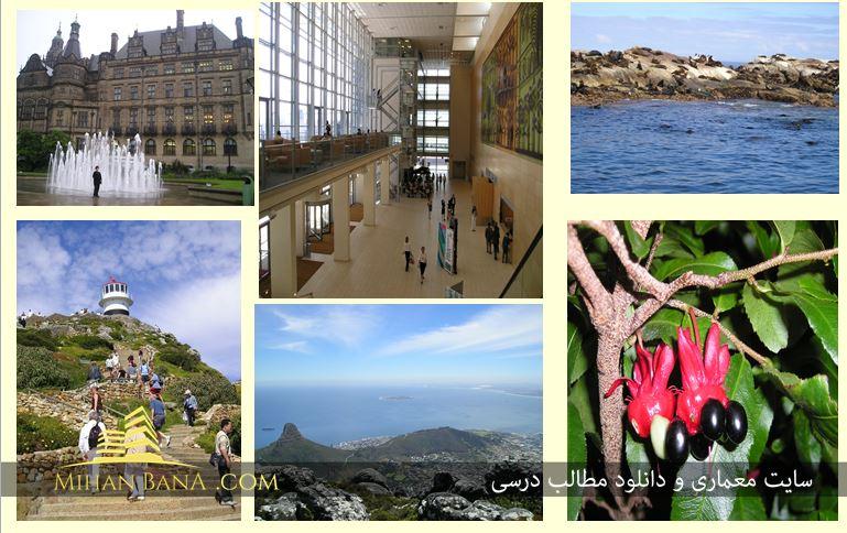 رابطه طبیعت و معماری