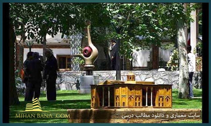 رساله باغ موزه ی هنرهای بومی با محوریت باز آفرینی باغ ایرانی
