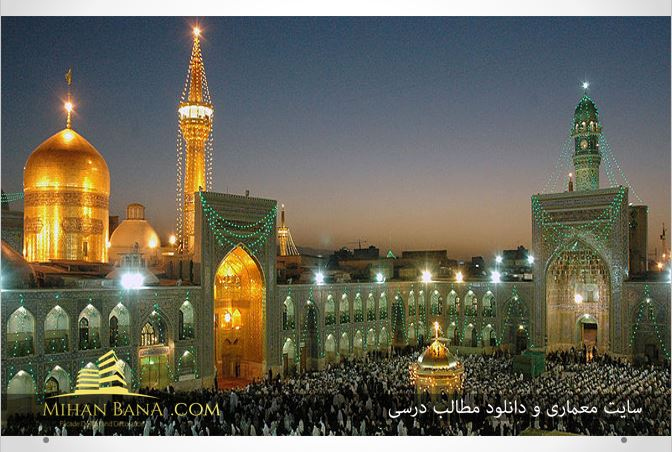 بررسی طراحی مجتمع تجاری در شهر مشهد
