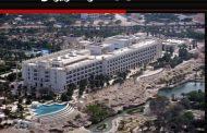 بررسی و آنالیز هتل 5 ستاره داریوش کیش در قالب پاورپوینت