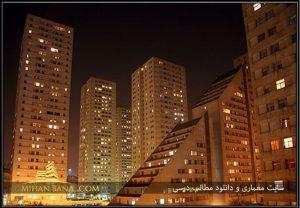 رساله مجتمع مسکونی و مطالعات معماری