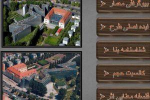 تحلیل و بررسی موزه یهود در قالب پاورپوینت