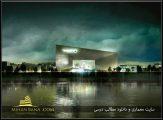 رساله و مطالعات معماری موزه آب