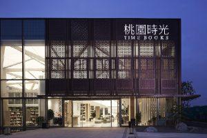 طراحی کتاب فروشی و کتابخانه Time Books ; پروژه ای بی نظیر در پکن